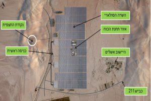 מבט על - תחנת הכוח של נגב אנרגיה