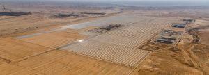 תחנת הכוח התרמו סולארית באשלים