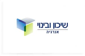 לוגו חדש שיכון ובינוי אנרגיה